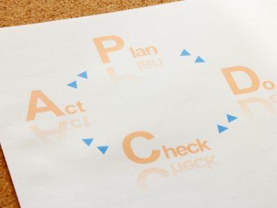 弁護士のウェブ集客の基本はPDCAサイクル!特にP仮説とC検証が大事!