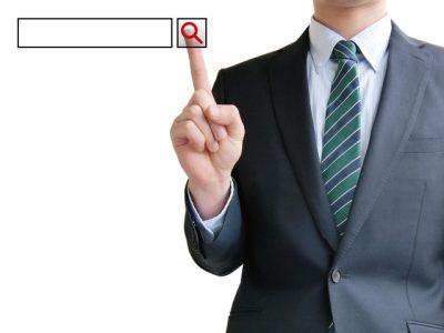 新規客開拓!弁護士事務所を見つけてもらうキーワード対策