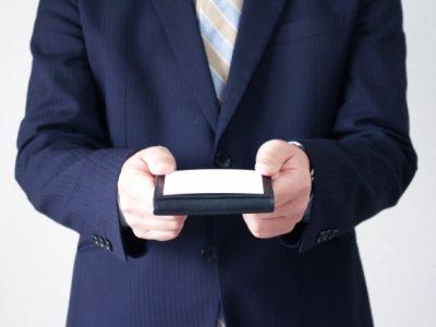 弁護士事務所の名刺型ホームページと集客・営業型ホームページとの違い